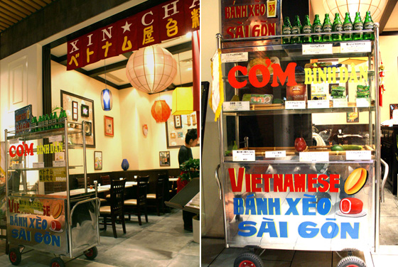 ベトナムの「屋台スタンド」